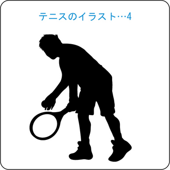 テニス-4