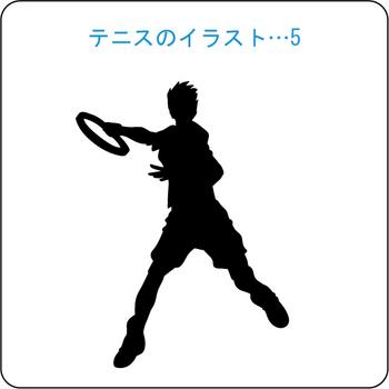 テニス-5