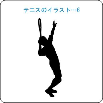 テニス-6