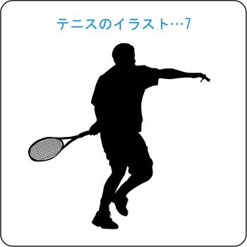 テニス-7