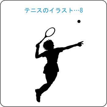 テニス-8