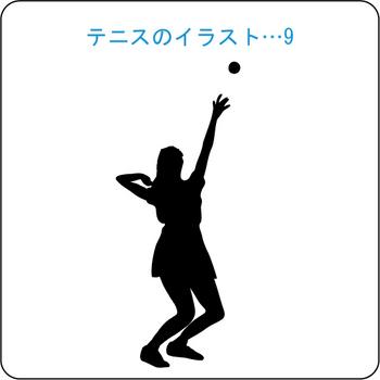 テニス-9