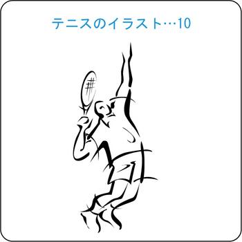 テニス-10