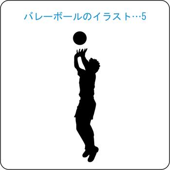 バレーボール-5
