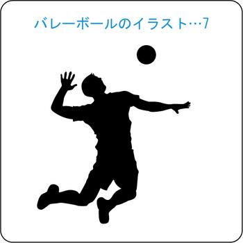 バレーボール-7