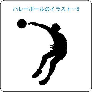 バレーボール-8