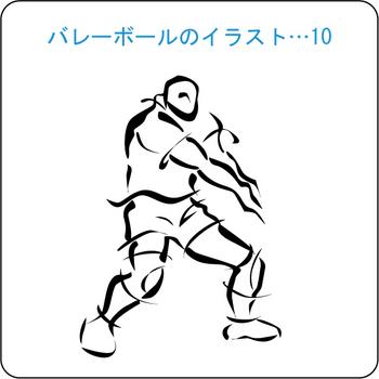 バレーボール-10
