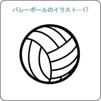 バレーボール-17