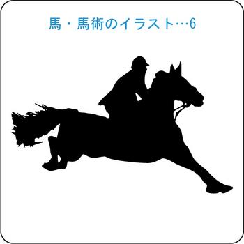 馬のイラスト 06