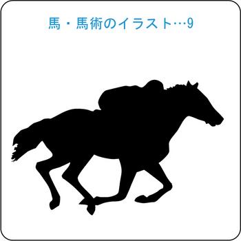 馬のイラスト 09