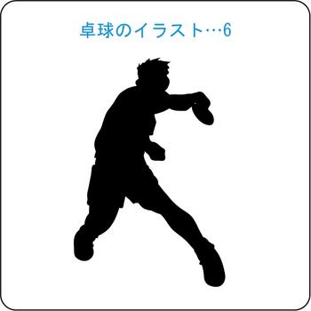 卓球のイラスト 06
