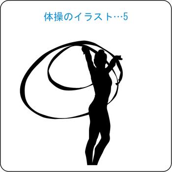 体操のイラスト 05