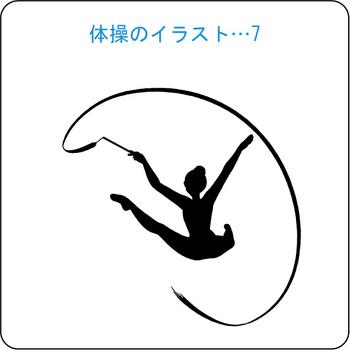 体操のイラスト 07