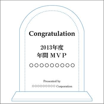 001 社員表彰