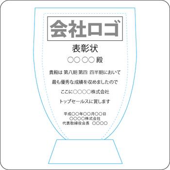 002 営業表彰