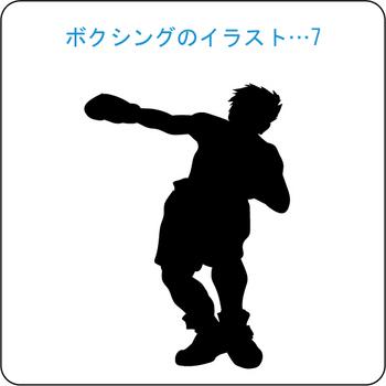 ボクシング 07