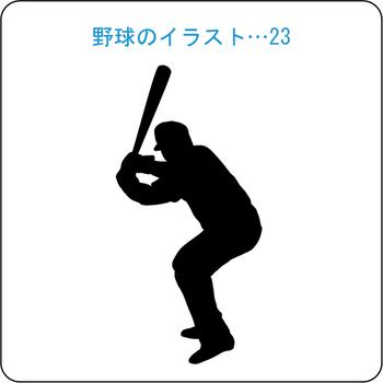 野球 23