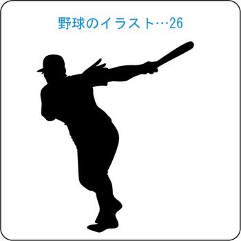 野球ソフトボールのイラスト ベストクラフト クリスタル記念品に