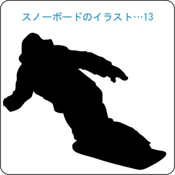 スノーボード 13