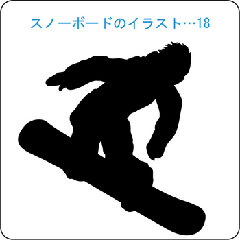 スキースノボのイラスト ベストクラフト クリスタル記念品に