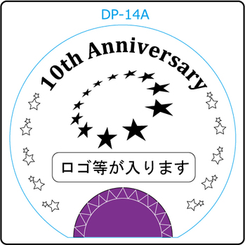 002 周年記念