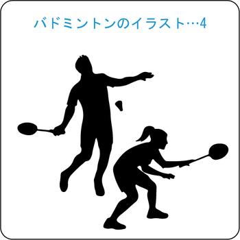バドミントン-4(混合ダブルス)