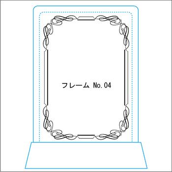 角フレーム(4)