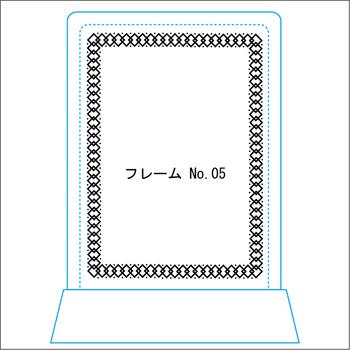 角フレーム(5)