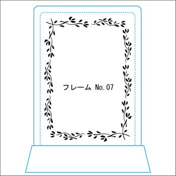 角フレーム(7)