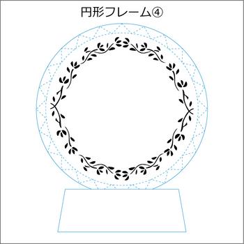 円形フレーム(4)