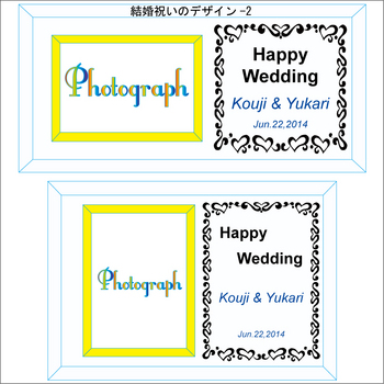 ご結婚(2)