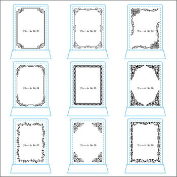 四角いフレーム集