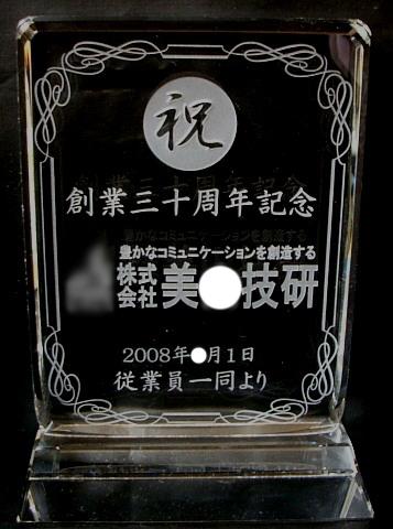 20 周年記念 ※DP-4A
