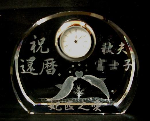 クリスタル時計の還暦祝※DC-8