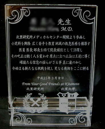 13感謝状※ST-0120