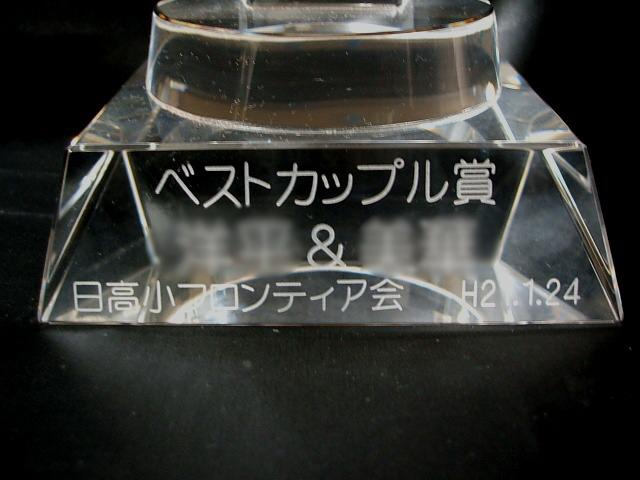 W-04(拡大)